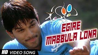 Egire Mabbulalona Telugu Song || Happy Movie || Allu Arjun, Genelia