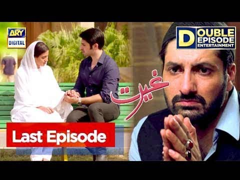 Ghairat - Last Episode - 13th November 2017 - ARY Digital Drama