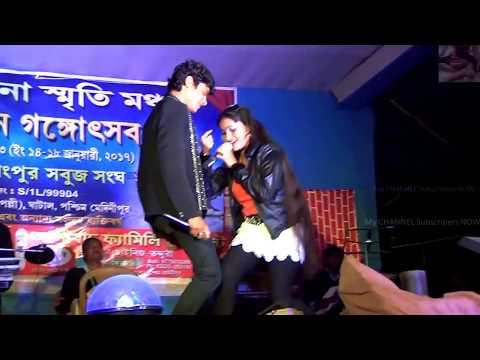Ghatal Horisinghpur Sabuj Sangha dance hangama 2017 part 4