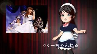 AKB48こじはる、乃...