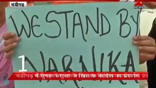 Watch - Students risks live to reach school at Jharkhand's Latehar (State News)