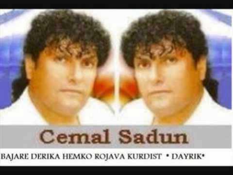 Cemal Sadun 1979 Kocere