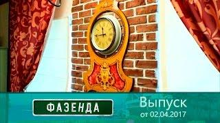 Фазенда. Гостиная вкрасном. Выпуск от02.04.2017