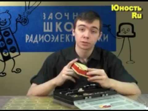 Твой первый радиоприемник 2