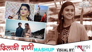 Dilachi Rani Mashup Dj Sahil Remix ft Dj HrIshi Virus || Pritam Vfx || DJs of MUMBAI ||