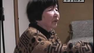 被爆者の声〝被爆したという現実〟(5)/古浦千穂子さん