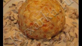 Куриные колобки с грибами (зразы)