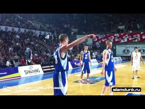 ISBL Opening game. GPU (Georgia) - MSU (Russia). Highlights