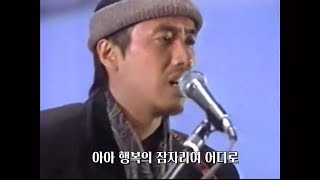 [자막] 나가부치 쯔요시 - とんぼ (톤보/잠자리)