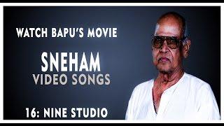 Sneham Video Songs