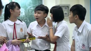 HKIFF10-s13-博愛醫院鄧佩瓊紀念中學-等夕陽的人