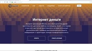 ✅ Криптовалюта Zcash ZEC Обзор, Кошелек, Прогноз  Стоит ли инвестировать 2020-2021 годах?