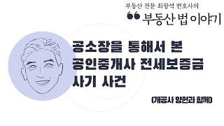 [개공사 양헌과 함께]…