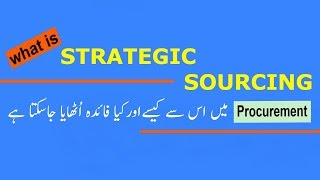 Procurement-5 What is the Strategic Sourcing in Urdu | Hindi | اُردو میں |