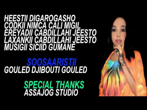 HEESTII DIGAROGASHO CODKII NIMCA ALI BY STUDIO GOULED DJIBOUTI HD 2017