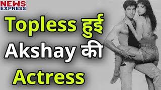 जब Akshay का साथ photoshoot कराने के लिए  Topless हुई थी Actress Ritu Shivpuri