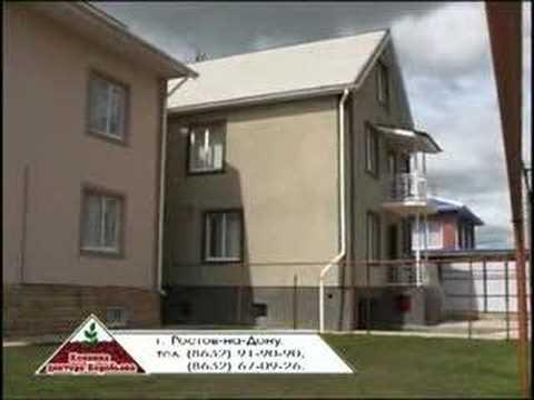The rehab center of Doctor Vorobiev N.V.