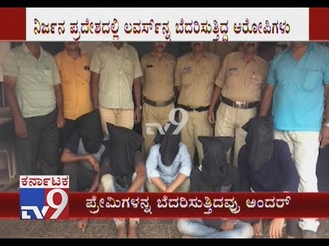Police Arrests 5 Miscreants who was Threatening Lovers at Belagavi