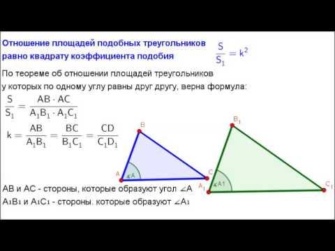 Как решить задачу на отношения по геометрии примеры решения задач по кинематике теормех