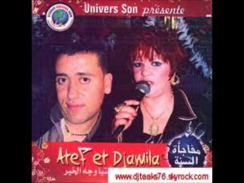 album djamila et skandar 2008 gratuitement