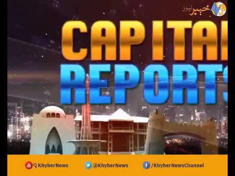CAPITAL REPORT | Preparations of Eid Milad-un-Nabi in Karachi.