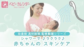 詳しくはこちらの記事をCHECK!▷︎https://baby-calendar.jp/smilenews/d...