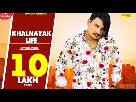 AMIT SAINI ROHTAKIYA New Song : Khalnayak Life : Chhardam Tarni : New Haryanvi Songs Haryanavi 2020