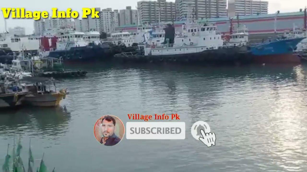 Download South Korea Incheon City Port   Vlog   Village Info Pk