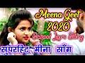 School Love Story Geet Corona Virus Meena Geet New Meena Song  Rssb Music  Mp3 - Mp4 Download