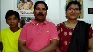 Bro. Bala & Family - Muscat