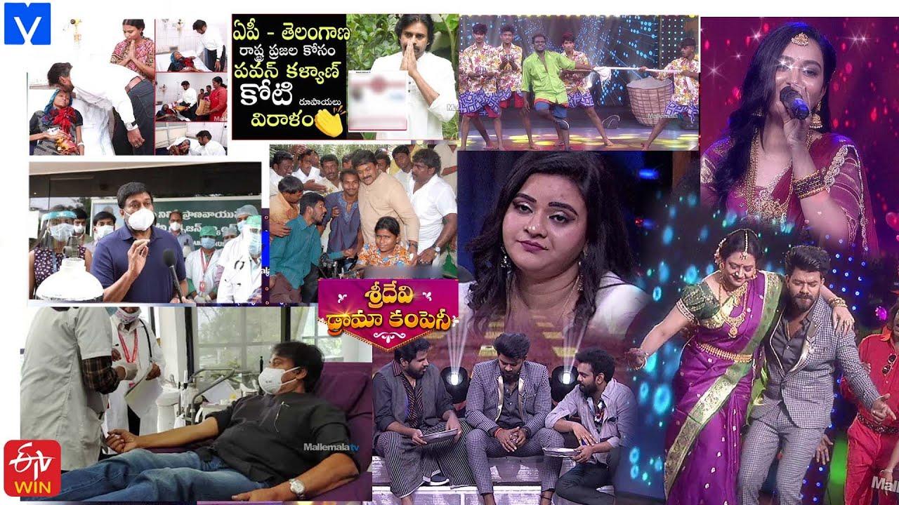 Download Sridevi Drama Company Latest Promo - Every Sunday @1:00 PM - #Etvtelugu - 8th August 2021- Sudheer