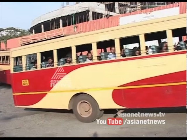 KSRTC employees to strike work on Friday