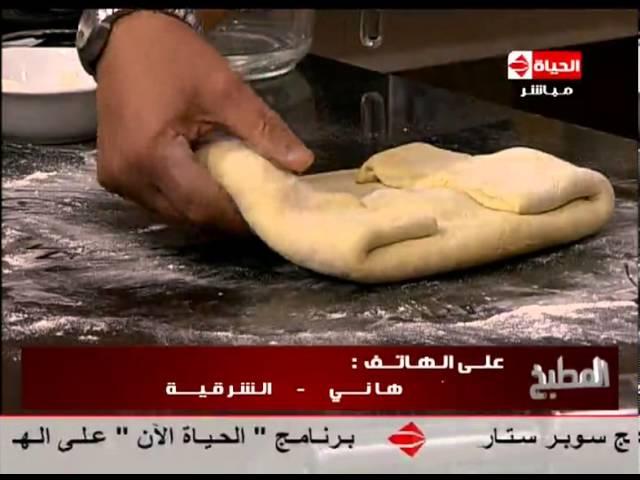 المطبخ - فرايد كرواسون - الشيف حسن كمال - Al-matbkh