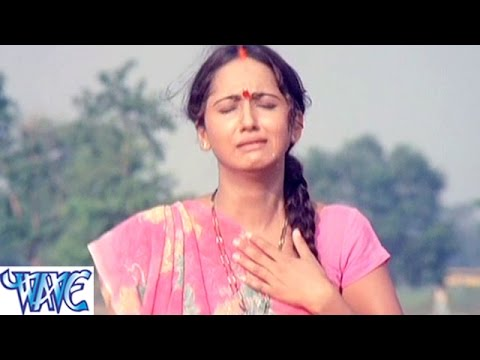 Futate Kiriniya Jinagi Ke  - फूटते किरिनियाँ जिनगी के - Tu Hamar Sathi Re - Bhojpuri Sad Songs HD