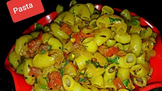Indian style pasta recipe at home | kids special pasta macaroni | Quick and spicy masala pasta |