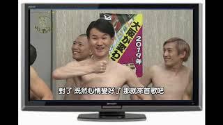ネタパレ はっぱ隊 YATTA!2019