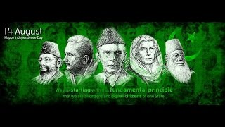 National Anthem of Pakistan 2015 Version