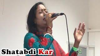 Elo Dillite NizamUddin Auliya   দিল্লীতে নিজামুদ্দিন আউলিয়া এলো   London Stage Shows