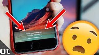 как превратить iPhone X в iPhone 11 Pro всего за 100 рублей