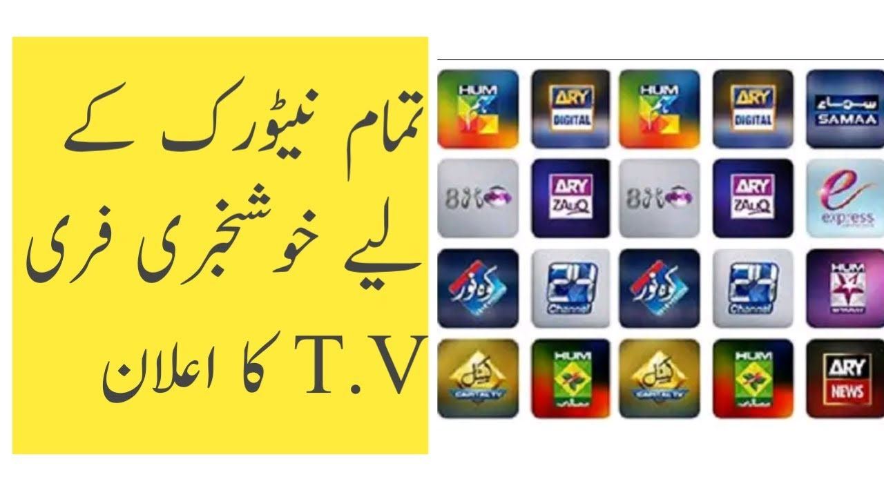mobilink jazz telenor zong warid ufone free tv on android