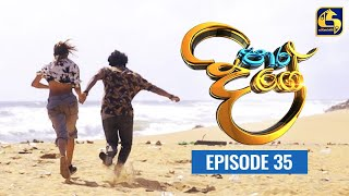 Paara Dige Episode 35 || පාර දිගේ  ||  07th JULY 2021 Thumbnail