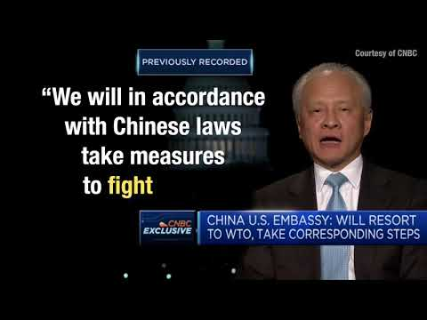 Chinese ambassador to the US: it is only polite to reciprocate