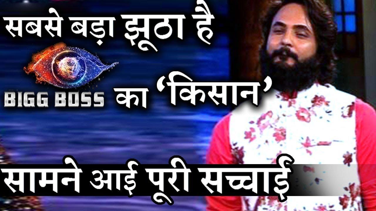 Bigg Boss 12BIG Revelation : Is Saurabh Patel a Fraud?
