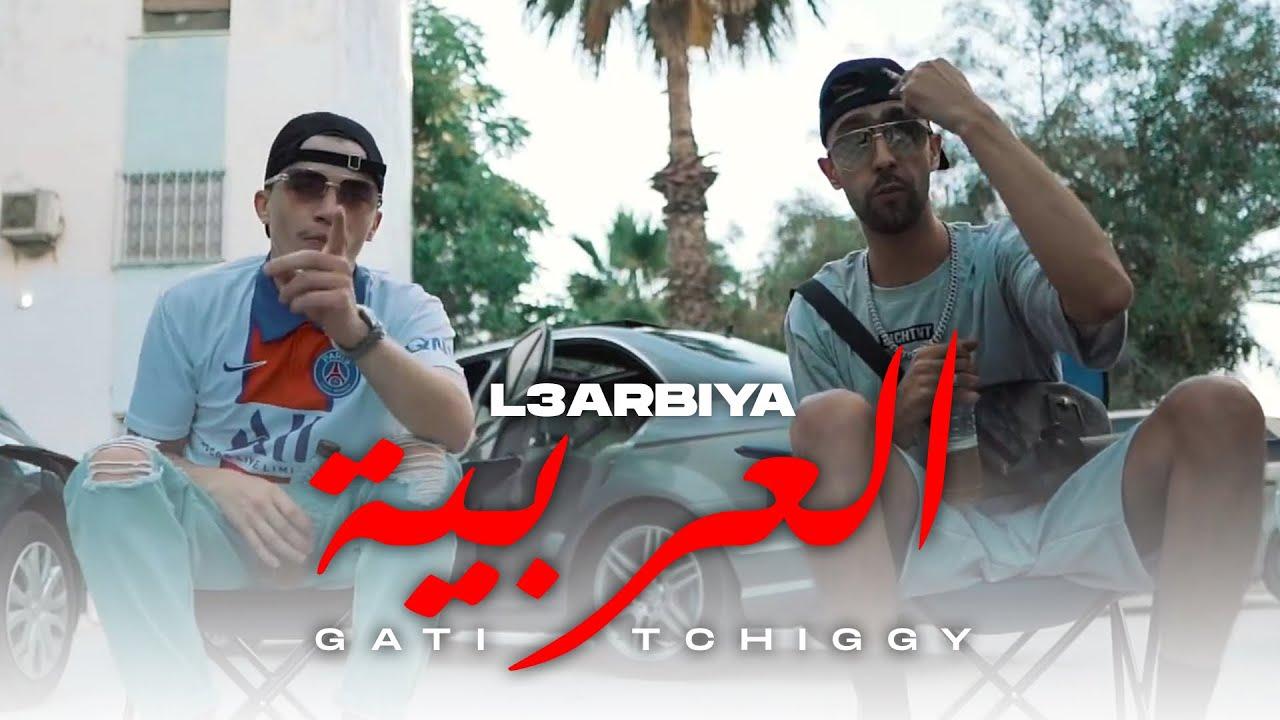 Gati Ft Tchiggy - L3arbeya | العربية (Clip Officiel)