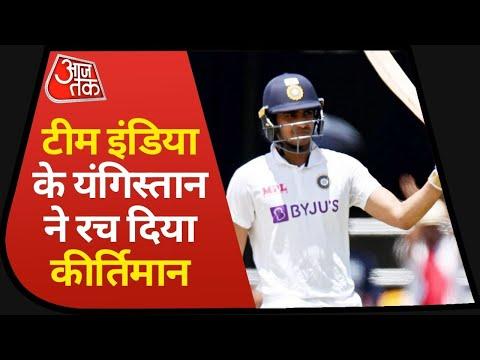 India vs Australia Live Score 4th Test Day 5 | टीम इंडिया की ऑस्ट्रेलिया पर ऐतिहासिक जीत