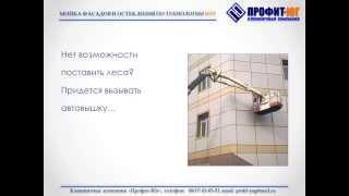 Мойка фасадов и остекления по технологии WFP(, 2014-12-10T06:20:20.000Z)