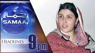 Samaa Headlines   9 PM   SAMAA TV   06 Aug 2017