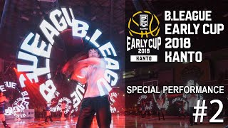 Bリーグ・アーリーカップ2018関東 スペシャルパフォーマンス(米米CLUB) #2 【ポイラボ】 B LEAGUE EARLY CUP 2018 KANTOU POI LAB Visual Poi
