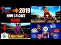 🔥 Brand-new High Graphics IPL cricket Game launched on Play Store!TEG