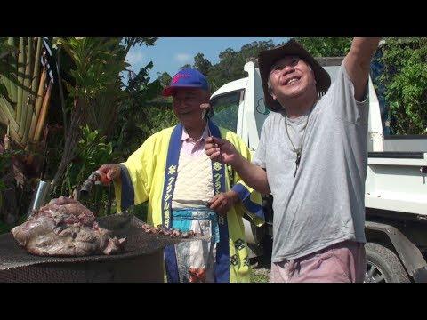 沖縄ゆんたく放送 牛肉より美味しい豚肉ストレスを与えない飼育豚を味わってみた肉汁がジューシーで柔らかいやんばる豚